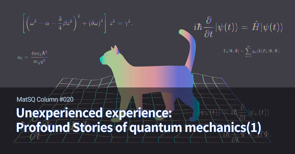 Is Schrödinger's cat in a mixed state of being either dead and alive? You may have heard of these questions at least once when learning quantum mechanics.